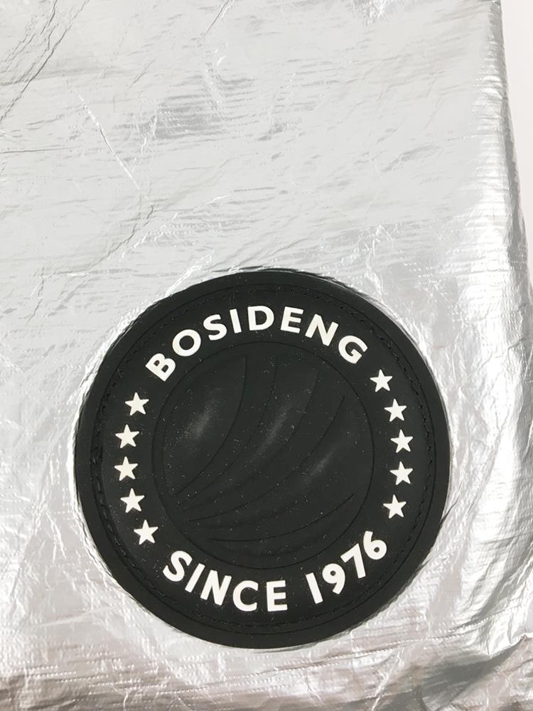 2009267